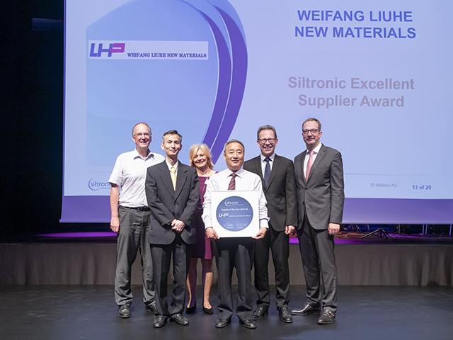 2019年董事长参加Siltronic优秀供应商颁奖典礼